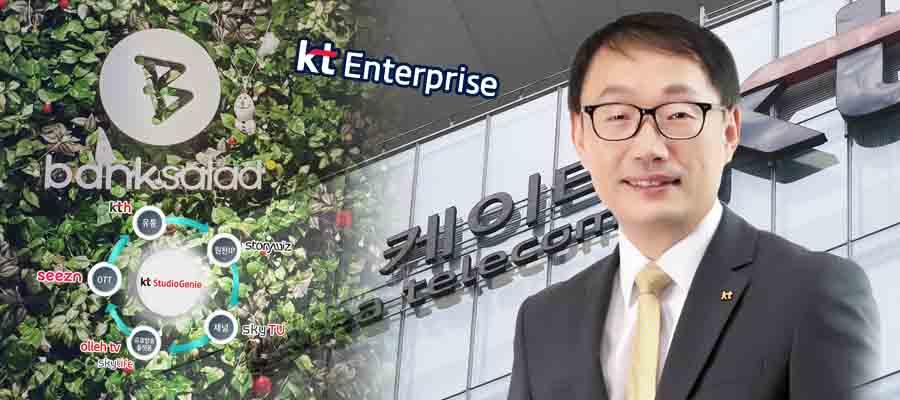 [CEO&주가] KT 주가 이제 뛸까, 구현모 디지털플랫폼기업 변신에 달려