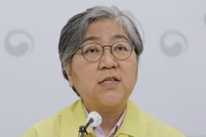 정은경 코로나19 예방접종대응추진단장(질병관리청장)