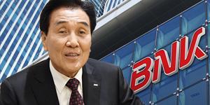 """""""[오늘Who] BNK금융 은행 실적급증 기회, 김지완 비은행 강화 토대"""