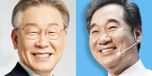 이재명 '공정성장' 이낙연 '신복지', 민주당 경선주자 정책검증 불붙어