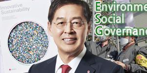 """""""LG화학 화학설비에 재생에너지 서둘러, 신학철 탈탄소 체질 바꾸기"""