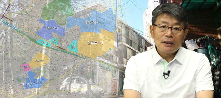 [장인석 착한부동산] 서울 가장 뜨거운 재개발구역, 원효로3가 신창동 효창동