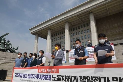 서울교통공사 파업 전국으로 확산되나, 무임승차 국고보조 쟁점으로