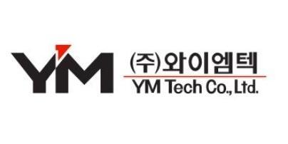 """""""와이엠텍 금융위에 증권신고서 제출, 코스닥 9월 상장 추진"""