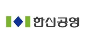 """""""건설주 약세, 한신공영 한라 3%대 내리고 삼성엔지니어링 2%대 올라"""