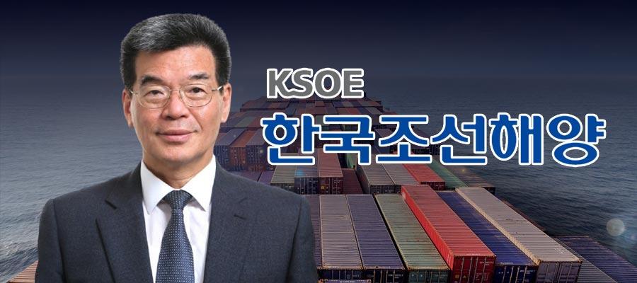 [이슈톡톡] 한국조선해양 후판 가격 상승은 기회인가, 가삼현 수주 수완 주목