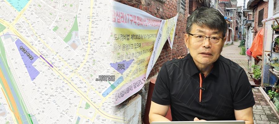 [장인석 착한부동산] 서울 전농동 답십리동, 가로주택정비 어디가 유력한가