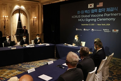 미국 싸이타바 한국에 621억 투자 결정, 코로나19 백신 원부자재 생산