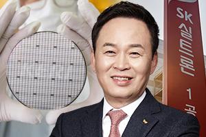 SK실트론 차세대 웨이퍼 투자 본격화, 장용호 재원 위해 상장 추진하나