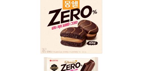 """""""롯데제과, 설탕 대신 대체감미료로 제품 만드는 '제로 프로젝트' 진행"""