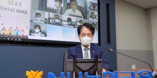 """NH농협금융 회장 손병환, NH농협생명 전산센터 이전 앞두고 점검"
