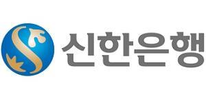 """""""신한은행 더존비즈온에 지분투자, 기업금융에서 협력관계 더 강화"""