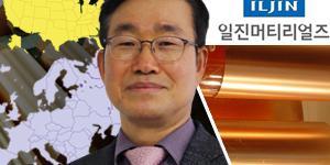 """""""일진머티리얼즈 유럽 북미로, 양점식 대만기업 제치고 동박 세계 1위로"""