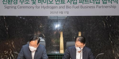 """""""에쓰오일, 삼성물산 상사부문과 손잡고 수소 포함 친환경사업 본격화"""