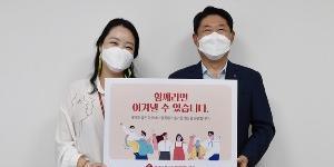 """""""롯데건설, 협력사 300곳에 KF94 마스크 6만 개 전달"""