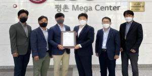 """""""LG유플러스 평촌 인터넷데이터센터, 안전보건경영시스템 인증 획득"""