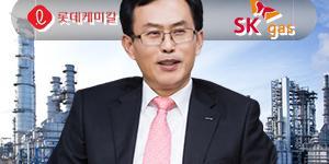 """""""롯데케미칼 SK가스와 수소 합작회사 곧 설립, 김교현 시장 선점 빠르게"""
