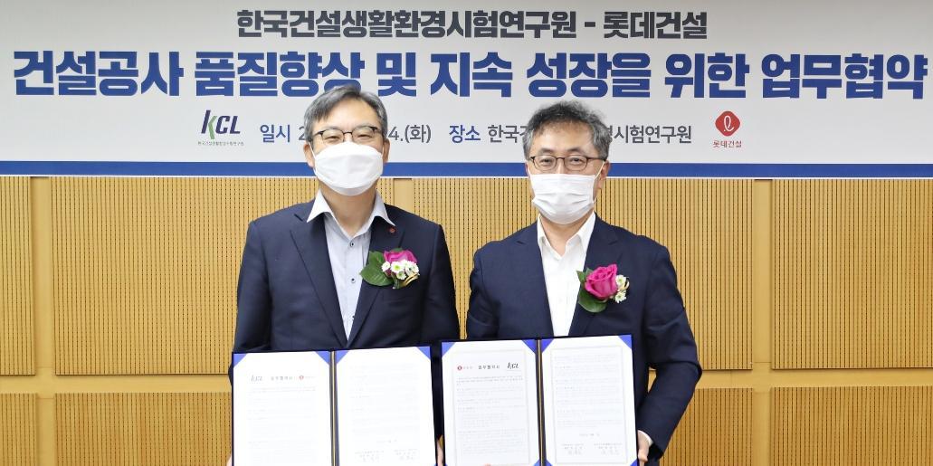 """""""삼부토건 신입 및 경력사원 공개채용, 지원서 10월6일까지 받아"""