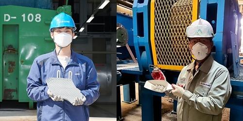 """""""삼성전자 현대제철, 반도체공정 폐기물 재활용기술 공동개발"""