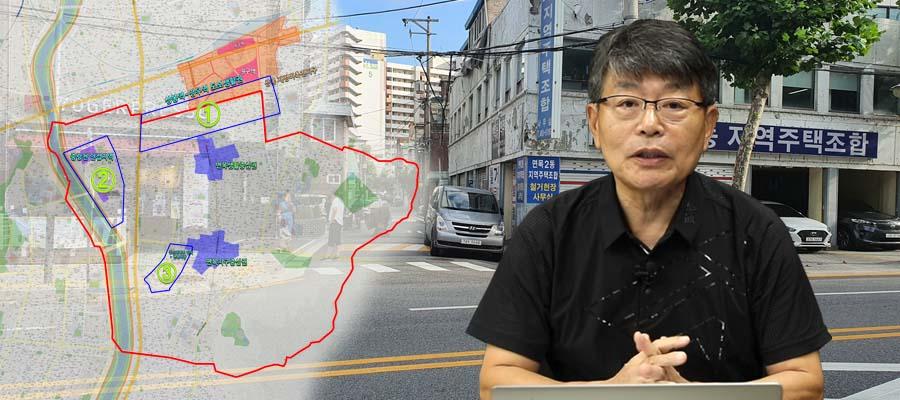 [장인석 착한부동산] 서울 면목동 낙후됐지만 교통 좋아, 유망지역 샅샅이 훑기