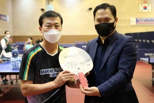 미래에셋증권 탁구단, 패럴림픽 탁구선수들과 교류행사 진행