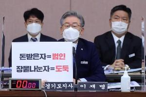 대장동 국감 나온 이재명 '판정승', 국민의힘 맥빠진 공세에 부메랑 걱정