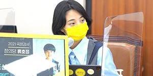 """""""정의당 의원 류호정 """"한온시스템 해외매각은 기술과 국부 유출"""""""