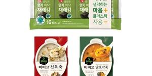 """""""CJ제일제당, 일회용 플라스틱 줄인 도시락김과 용기죽 내놔"""