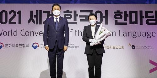 """""""CJ문화재단, 세종문화상 문화다양성부문 대통령표창 받아"""