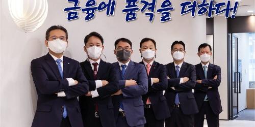 """""""하나금융투자, 서울 강남파이낸스WM센터 열고 고액자산가 서비스"""