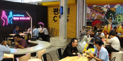 """""""이마트24, 말레이시아 젊은층 겨냥 썬웨이대학 인근에 5호점 열어"""