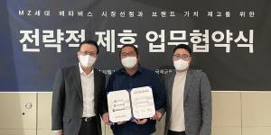 """""""신한은행, 갤럭시코퍼레이션과 손잡고 부캐릭터 활용한 콘텐츠 강화"""