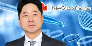 """""""뉴지랩파마 비소세포폐암 신약 개발 순항, 임재석 종합제약사 앞으로"""