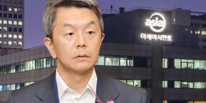 """""""아세아시멘트 배당확대 압박받아, 이훈범 한라시멘트 인수효과는 토대"""