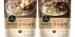 """""""CJ제일제당, 비비고 국물요리 신제품 도가니곰탕과 꼬리곰탕 내놔"""