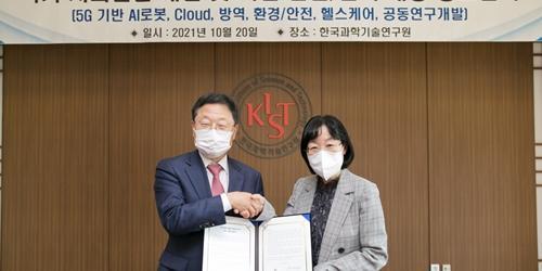 """"""" KT 한국과학기술연구원, 인공지능 기반 산업로봇 개발에 협력하기로"""