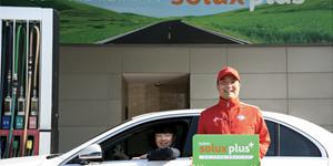 """SK에너지, 엔진 찌꺼기 줄일 수 있는 고급휘발유 새 제품 내놔"
