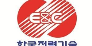 """""""공기업주 약세, 한전기술 5%대 한전KPS 3%대 GKL 2%대 내려"""
