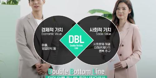 """SK하이닉스, 사회적가치 창출 중장기계획 알리는 영상을 유튜브로 공개"