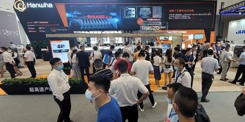 """""""한화정밀기계, 중국 최대 정밀기계 전시회에 참가해 신제품 알려"""