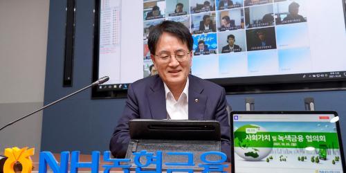 """""""NH농협금융 ESG경영점검 회의, 손병환 """"ESG를 모든 영역에 반영"""""""