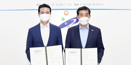 """SK 안산시, 안산 스마트허브에 국내 최초 액화수소충전소 건설 추진"