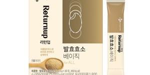 """""""CJ제일제당, 영양제 추천 플랫폼에서 건강기능식품 정기배송 선보여"""