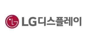 """""""LG디스플레이 주가 장중 대폭 올라, 올레드TV패널 실적호조"""