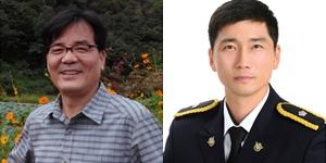 """LG복지재단, 교통사고 부상자 돕다 숨진 이영곤 포함 4인에 LG의인상"