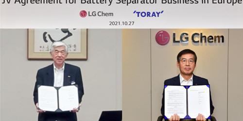 """""""LG화학, 일본 도레이와 헝가리에 배터리 분리막 합작법인 세우기로"""