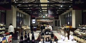 """""""신세계백화점 대규모 와인 할인행사 진행, 최대 78% 할인"""