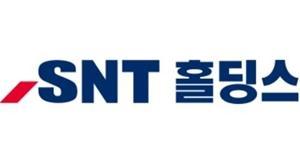 """""""[실적발표] SNT홀딩스, SNT에너지, SNT중공업, SNT모티브"""