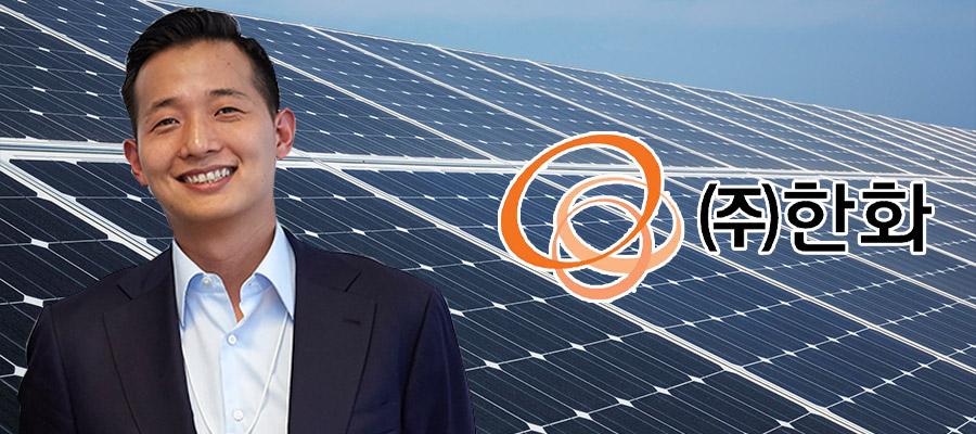 [곽보현CEO톡톡] 한화솔루션 태양광은 발전으로 확장, 김동관 승계도 빨라져